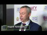 «Лидеры России». Хроника недели. 4 декабря – 10 декабря 2017 г