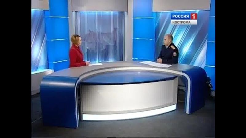 Представитель СУ СКР по Костромской области - руководитель Фабричного МСО г.Кострома Юрий Астахов рассказал в интервью на телека