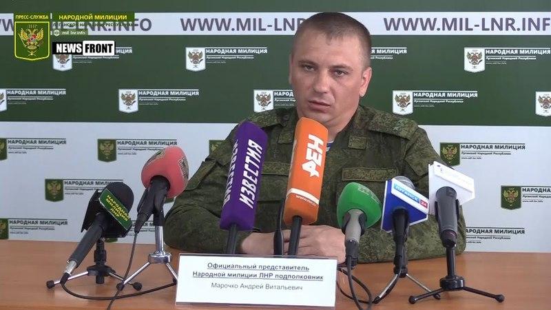 Командование ВСУ продолжает скрывать не боевые потери личного состава - Марочко