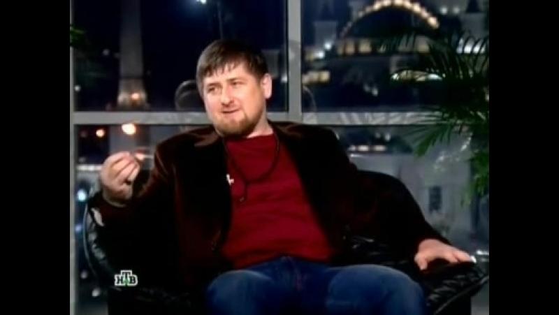Рамзан Кадыров Тине Канделаки_ Вы слишком вызывающе одеты