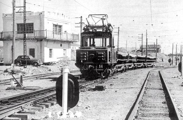 Сегодня в России отмечается День железнодорожника