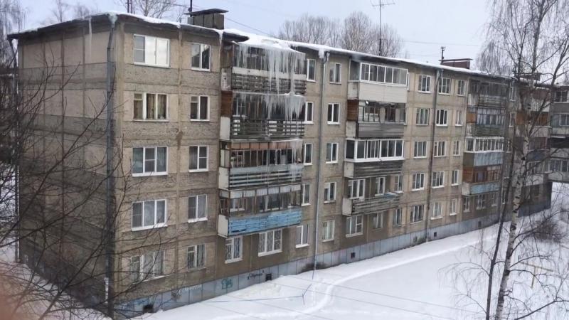 Сосули. Дзержинского, 47. Ярославль