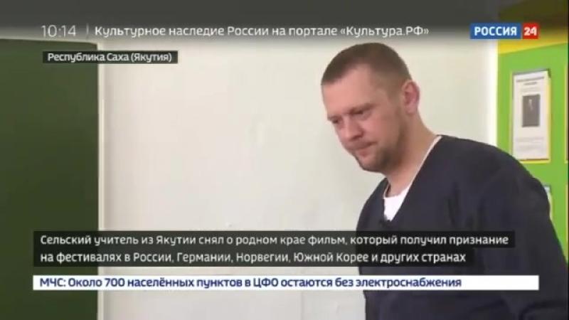 Амгинский учитель Дмитрий Давыдов