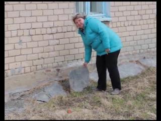 У жителей Хребта рушится дом