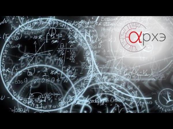 """Нелли Литвак: """"Математика и жизнь. О том, как благодаря математике вертится современный мир."""" ytkkb kbndfr: """"vfntvfnbrf b ;bp"""