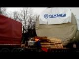 Шлюз  для Белорусской АЭС.....Проездом через г Старая Русса