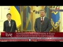 Порошенко - Мы вернём Донбасс и Крым , так же , как вернули Надежду Савченко