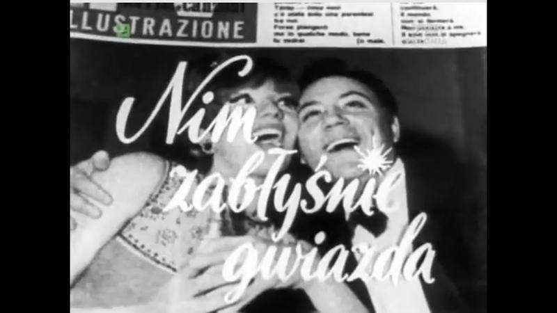 Anna German - Nim zabłyśnie gwiazda | Polska | 1967