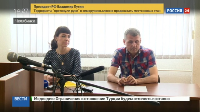 Новости на Россия 24 Водитель Жигулей заплатит владельцу помятого Роллс Ройса 3 миллиона