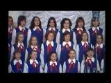 Гайдар шагает впереди - Большой детский хор ЦТ и ВР 1975