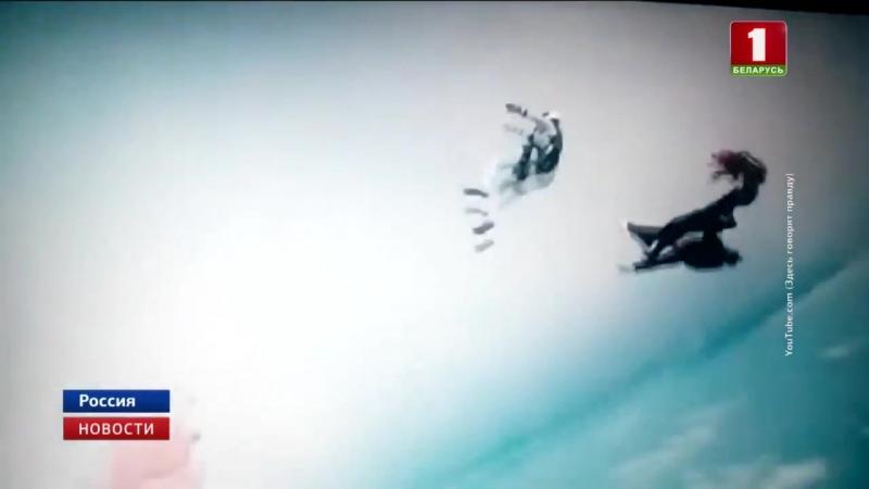 В Татарстане два парашютиста погибли при столкновении друг с другом