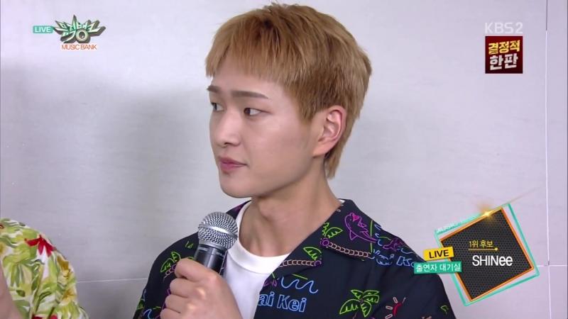 180622 SHINee interview Music Bank