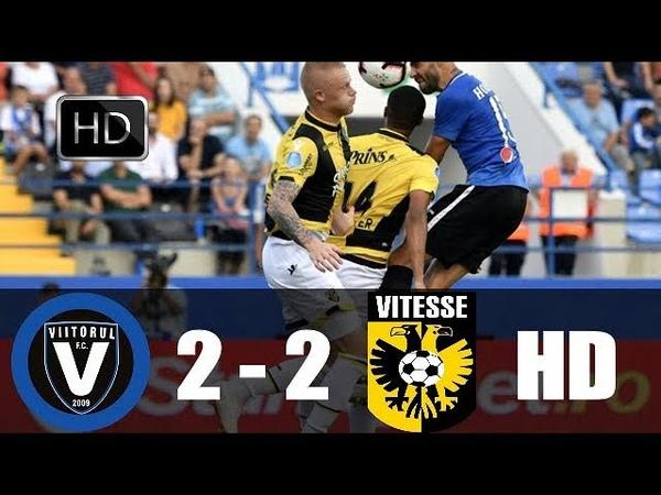 Viitorul VS Vitesse 2-2 | Rezumat HD | Viitorul a condus cu 2-0 dar a fost egalata !