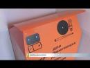 Новости СТВ, телеканал Скат-ТНТ. О сборе батареек и энергосберегающих ламп в Самаре.