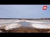 В Великом Устюге спасатели подрывают ледовые переправы