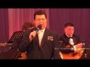 Иосиф Кобзон - Из-за острова на стрежань Концерт Иосифа Кобзона в Донецке 26.06.2016