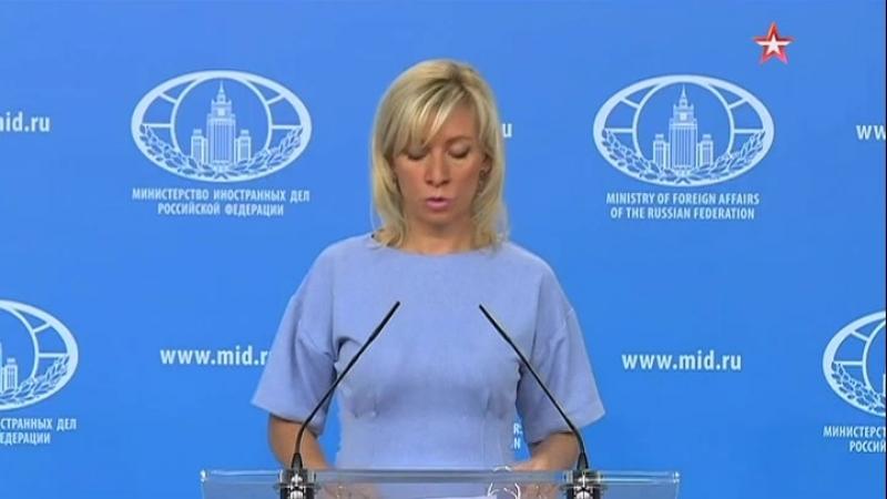 В МИД РФ назвали ангажированным предварительный доклад ОЗХО о химатаке в Думе