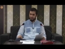 Надир абу Халид Семинар ( Провизия в Вечную жизнь.)