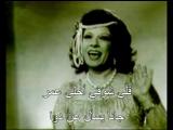 Sharifa Fadel Lama Ra7 El Sabr Mennou