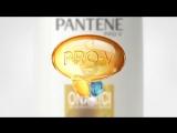 Pantene'in son 30 yılda getirdiği en büyük şampuan inovasyonu şimdi Türkiyede ?✨ Yeni reklam filmimiz yayında #GüçlüOlmakGüzeld