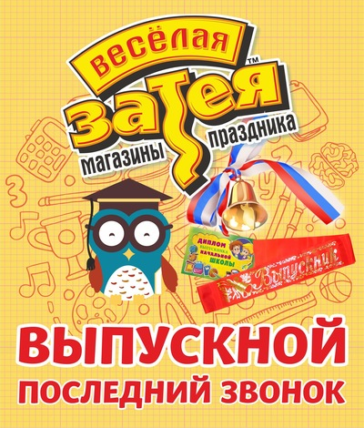 Василиса Затейкина
