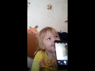 с племянницей))