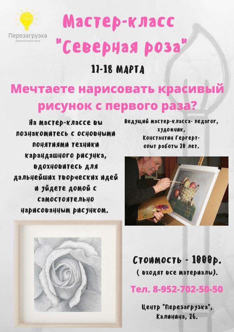 Приглашаем всех желающих на БЕСПЛАТНЫЕ художественные курсы! -hmfB7k-B4g