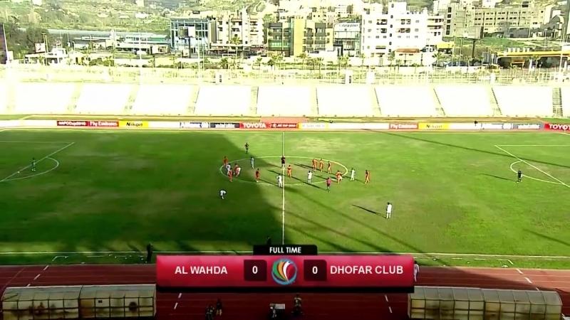Кубок AFC-2018-C2. Аль-Вахда SYR - Дофар OMA (0-0)