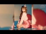 Рус.саб OH MY GIRL BANHANA -