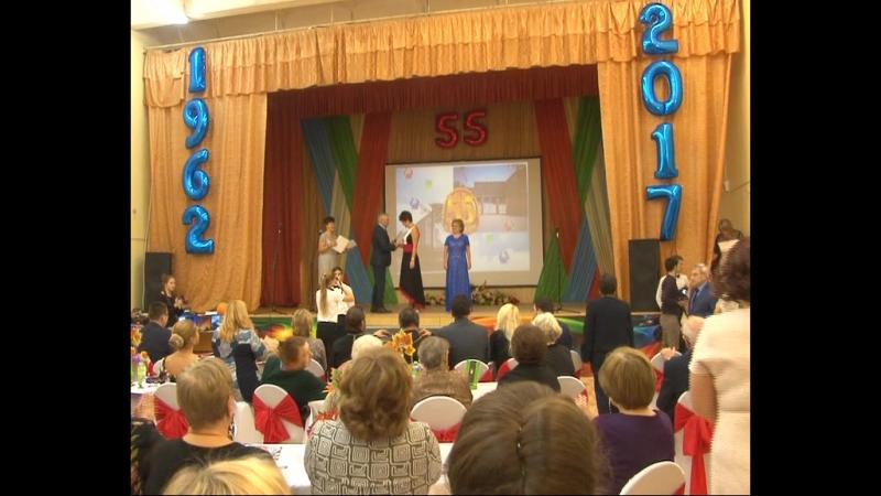 Самая старейшая школа Протвино отпраздновала свой юбилей.