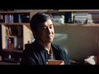 Jackie Chan - 物是人非 (russub)