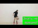 Девчонки с мячом зажигают