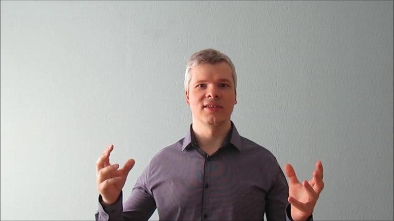 Отзыв Дмитрия Ильина о тренинге
