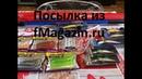 Распаковка посылки с рыболовными снастями по заказу Фмагазин