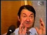 Георгий Вицин (интервью)