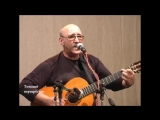 Анатолий Киреев Поэтам с гитарой