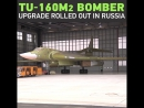 Upgraded Tu-160M2 bomber rolled out in Kazan, Russia