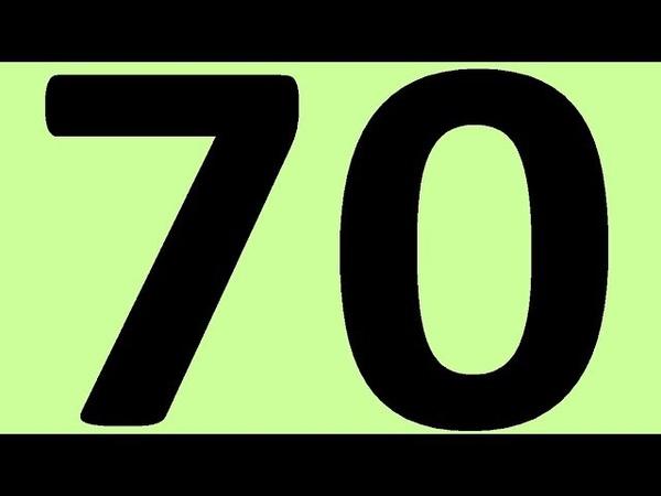 АНГЛИЙСКИЙ ЯЗЫК ДО АВТОМАТИЗМА ЧАСТЬ 2 УРОК 70 УРОКИ АНГЛИЙСКОГО ЯЗЫКА