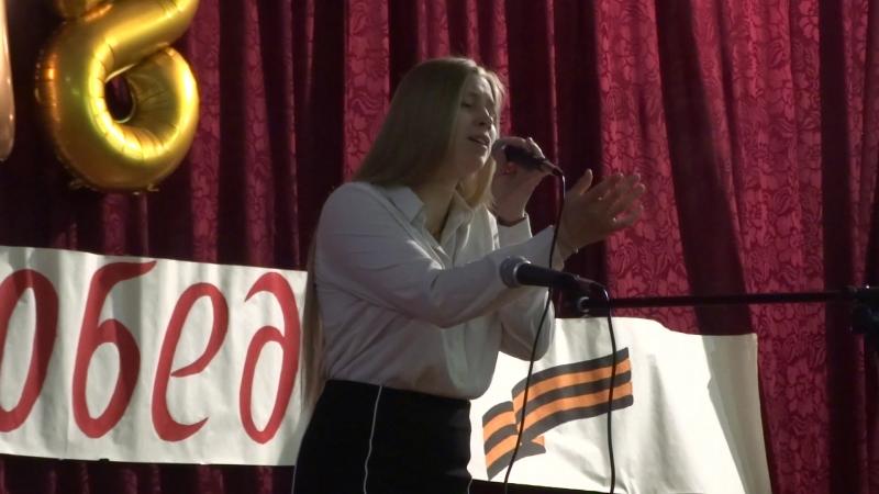 Выступление Даньшиной Дарьи 08 05 2018