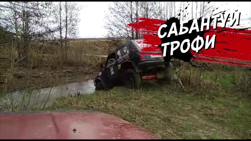 Джип Триал «Сабантуй-Трофи»