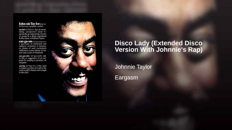 Johnnie Taylor - Disco Lady (1976)
