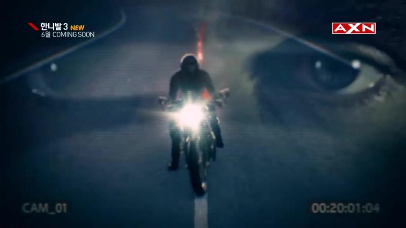 Hannibal Season 3 Promo AXN Korea