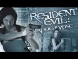 Resident Evil Apocalypse - The End Of Heartache