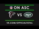NFL Atlanta Falcons vs New York Jets