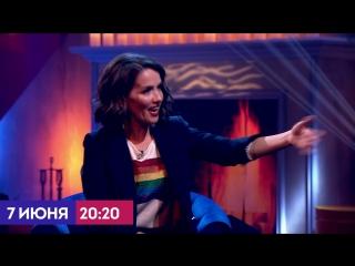 Наталия Орейро в шоу
