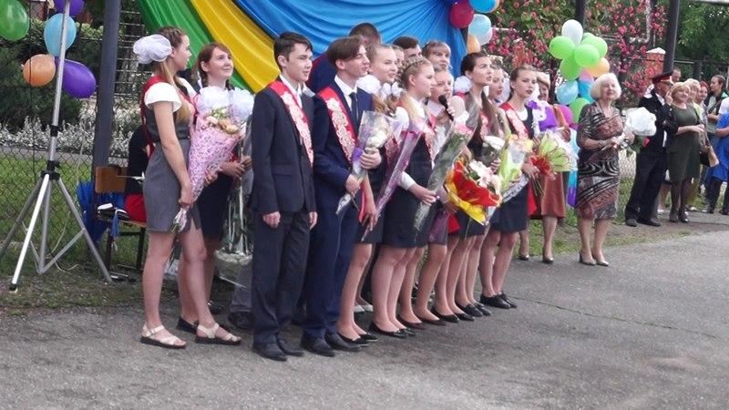 Последний звонок в школе № 29 п. Мостовского, 2018. Выступление 11 класса. И снова этот Максим!