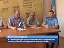 ГТРК ЛНР В Генпрокуратуре продолжают оказывать юридическую помощь жителям пострадавшим от ВСУ