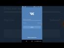 Сталкер Альманах Как взломать чужую страницу в контакте на андроид