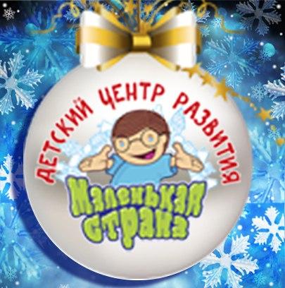 Афиша Серпухов НОВОГОДНЯЯ ЕЛКА