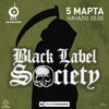 Black Label Society | 05.03.2018 | С-Петербург